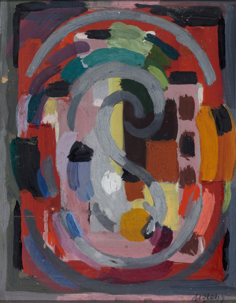 <em>Cercles gris,</em> 1933-1934<br /> Gouache sur papier<br /> 18 x 14 cm<br /> Acquis en 2000 (inv. 2000.9)