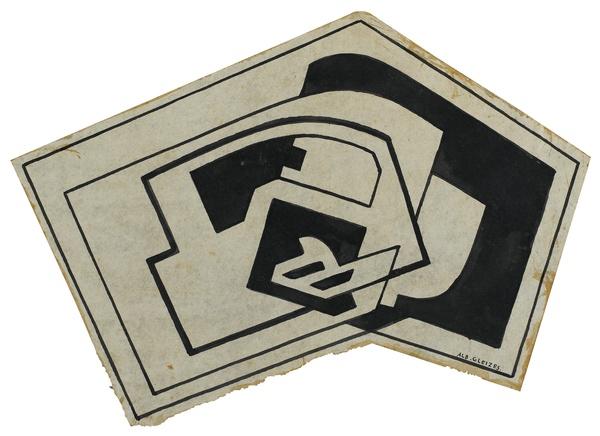 <em>Composition</em>, vers 1920-1922<br /> Lavis d'encre noire sur papier<br /> 17 x 23,8 cm<br /> Acquis en 1975 (inv. AM 1975-271)
