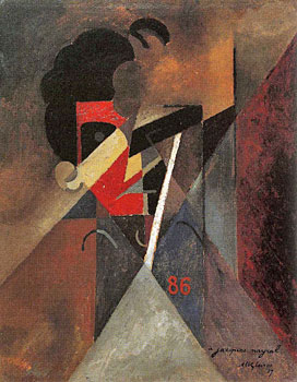<em>Á Jacques Nayral</em>, 1917<br /> Huile sur carton<br /> 76 x 60 cm<br /> Don Dr Howard D. et Babette L. Sirak, 1990 (inv. 90.001.018)