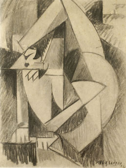 <em>Clown</em>, 1914<br /> Fusain sur papier<br /> 60,5 x 47,5 cm<br /> Legs André Dubois, 2004 (inv. 2005-13)