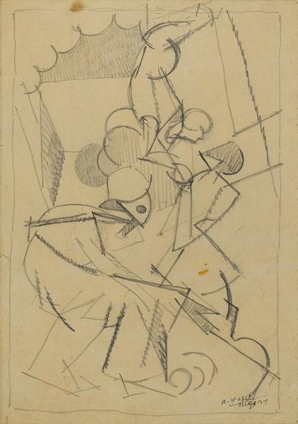 <em>Etude pour Acrobates</em>, 1916<br /> Crayon sur papier<br /> 26 x 17,8 cm<br /> Acquis en 1975 (inv. AM 1975-275)