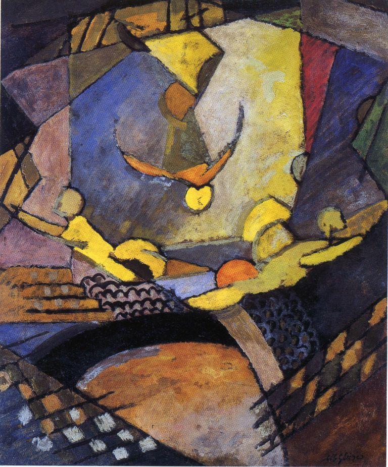 <em>Sur des acrobates aériens</em>, 1916<br /> Huile sur toile<br /> 74 x 62 cm<br /> Acquis en 1978 (inv. 78-3)