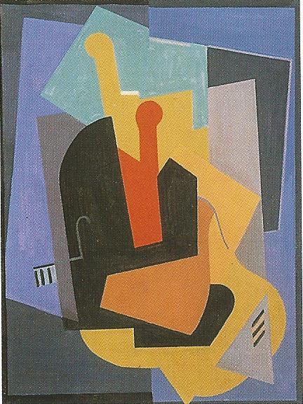 <em>Composition à deux personnages</em>, vers 1921<br /> Gouache sur papier<br /> 39,5 x 29,5 cm<br /> Acquis en 1990 (inv. M.P. 90-2-2)