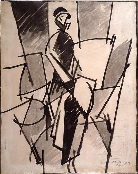 <em>Juliette Roche,</em> 1915<br /> Encre brune et lavis sur papier collé sur carton<br /> 48 x 38,2 cm<br /> Acquis en 1975 (inv. AM 1975-283)